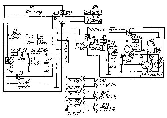электрическая схема S-50